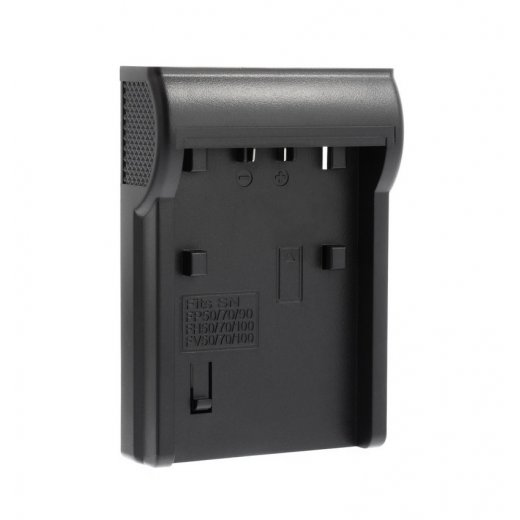 Blumax Charger Plate for Sony NP-FH50 / FH70 / FH100 (8.4V)